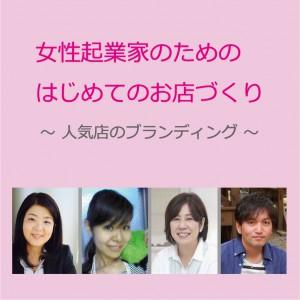HP-header-SEIHOU2